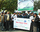 The Chief Guest Honorable Minister of MoFSC, Mr. Agni Prasad Sapkota along with the special guests during the rally.