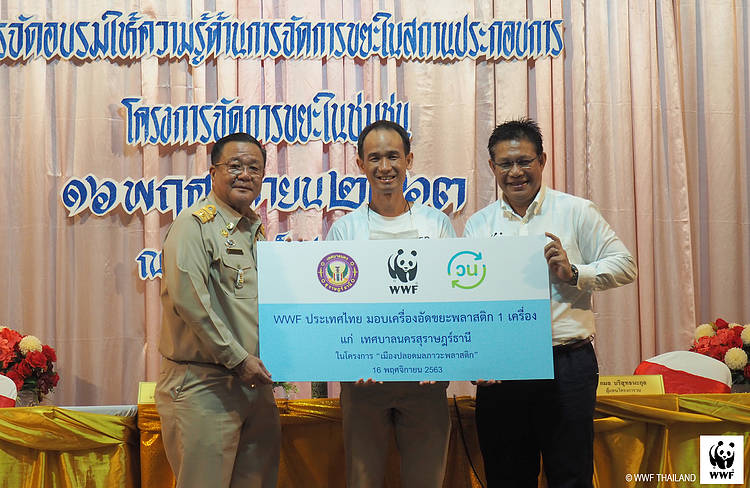 Surat Thani Municipality joins hands with WWF and WON Project (TPBI), manages plastic waste sustainably in Surat Thani